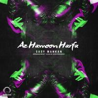Sasy - 'Az Hamoon Harfa'