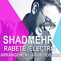 Shadmehr Aghili - 'Rabete (Electro Version)'