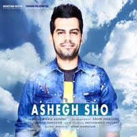 Shahab Ramezan - 'Ashegh Sho'