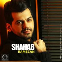 Shahab Ramezan - 'Avalin Labkhand'