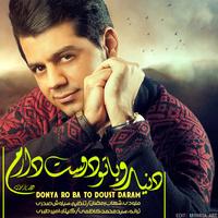 Shahab Ramezan - 'Donyaro Ba To Doost Daram'