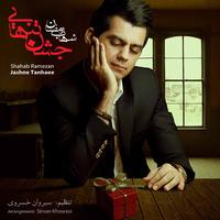 Shahab Ramezan - 'Jashne Tanhaee'