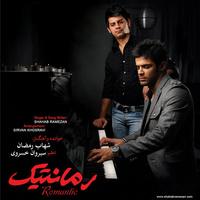 Shahab Ramezan - 'Khodam Fadat Misham'