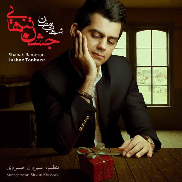 Shahab Ramezan - 'Khoshbakhtam'