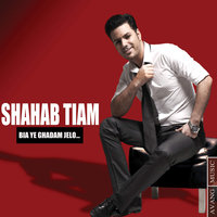 Shahab Tiam - 'Bia Ye Ghadam Jelo'