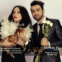 Shahin S2 - 'Donbale Morgham'
