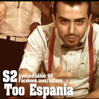 Shahin S2 - 'Esfania to Espania'