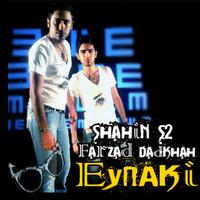 Shahin S2 - 'Eynaki (Feat Farzad Dadkhah)'