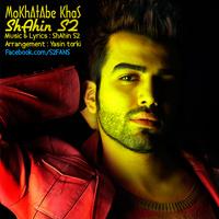 Shahin S2 - 'Mokhatabe Khas'