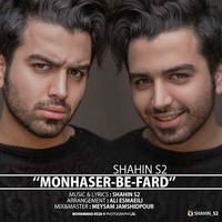 Shahin S2 - 'Monhaser Be Fard'