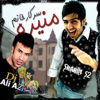 Shahin S2 - 'Sarkar Khanome Monire (Ft DJ Ali A2)'