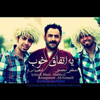 Shahin S2 - 'Ye Etefaghe Khoob'