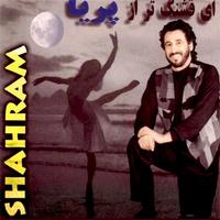 Shahram Shabpareh - 'Baanoo'