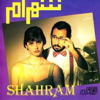 Shahram Shabpareh - 'Fetneh'