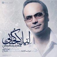 Shahram Shokoohi - 'Leila Kojaei'