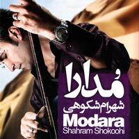 Shahram Shokoohi - 'Mano To'