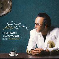 Shahram Shokoohi - 'Sara Pa Eshgh'