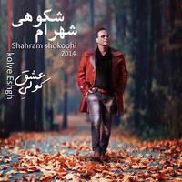 Shahram Shokoohi - 'Tobeh Shekastam'