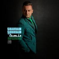 Shahram Sobhdam - 'To Bashi Khoshhalam (Remix)'