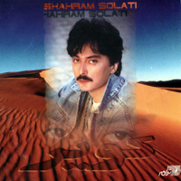Shahram Solati - 'Ghashang Khanoom'