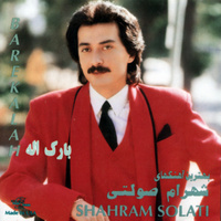 Shahram Solati - 'Honey'