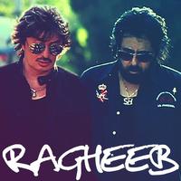 Shahram Solati & Shahram Shabpareh - 'Ragheeb'