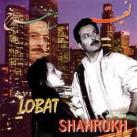 Shahrokh - 'Dele Divooneh'