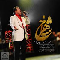 Shahrokh - 'Delshooreh'