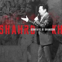 Shahrokh - 'Donyaye Bi Ghanoon'