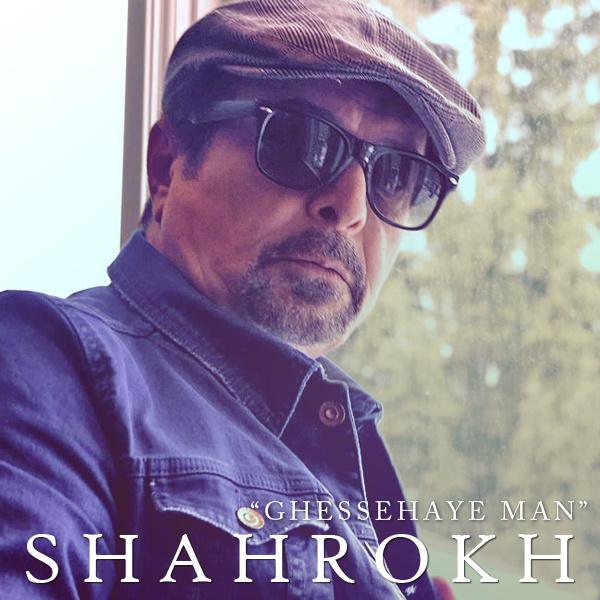 Shahrokh - 'Ghessehaye Man'