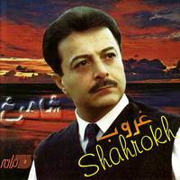 Shahrokh - 'Ghoroob'