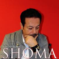 Shahrokh - 'Shoma'