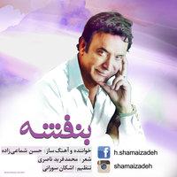 Shamaizadeh - 'Banafsheh'