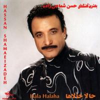 Shamaizadeh - 'Dooset Daram Azizam'