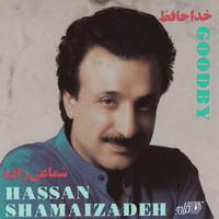 Shamaizadeh - 'Man Toro Mikham'