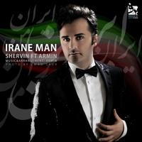 Shervin - 'Irane Man (Ft Armin)'
