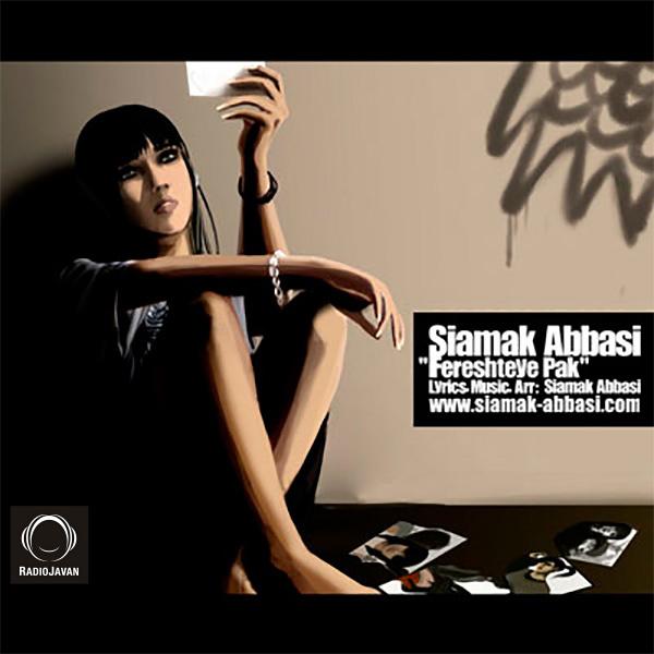 Siamak Abbasi - 'Fereshteye Pak'