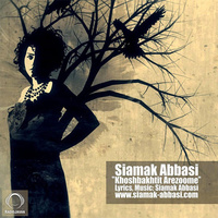 Siamak Abbasi - 'Khoshbakhtit Arezoome'