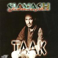 Siavash Ghomayshi - 'Farda'