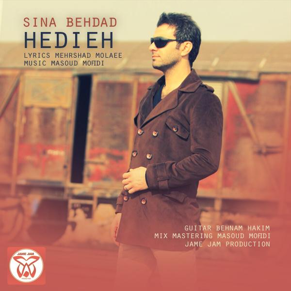 Sina Behdad – Hedie