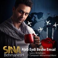 Sina Behmanesh - 'Ajab Eydi Beshe Emsal'