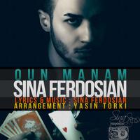 Sina Ferdosian - 'Oun Manam'