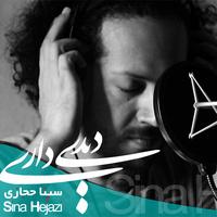 Sina Hejazi - 'Didi Dari'