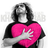 Sina Hejazi - 'Kharab'