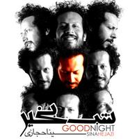 Sina Hejazi - 'Shab Bekheir'