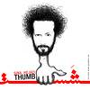 0477dce1-thumb