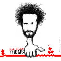 Ad97441523853ca-thumb