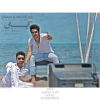 SinaM & Mehrdad - Iran