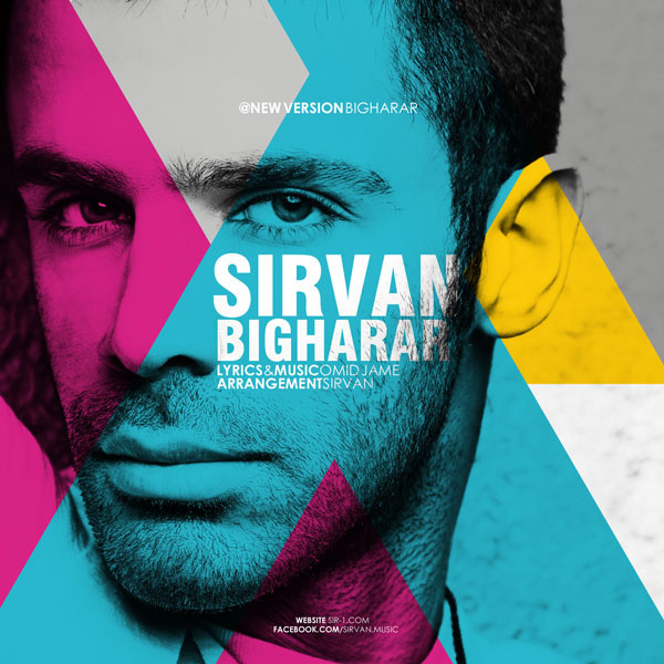 sirvan khosravi bigharar club remix mp3 radiojavancom