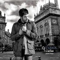 Sirvan Khosravi - 'Che Hali Dare'